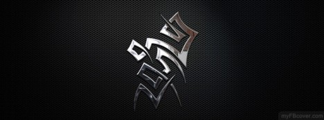 Symbolic Facebook Cover